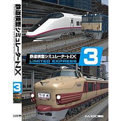 鉄道模型シミュレーターNX VS-3(未開封)