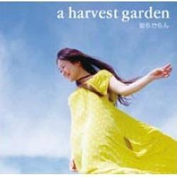 a harvest garden/ほらごらん 【CD】 [CD]