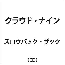 スロウバック・ザック / クラウド・ナイン CD
