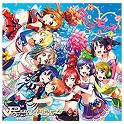 μ's / ラブライブ!スクールアイドルフェスティバル 「タカラモノズ / Paradise Live」 CD