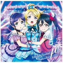 μ's/TVアニメ『ラブライブ!』第2期挿入歌3:KiRa-KiRa Sensation!/Happy maker! 【CD】   [μ's /CD]