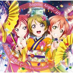 μ's / 劇場版ラブライブ!The School Idol Movie 挿入歌1「Angelic Angel/Hello,星を数えて」 CD