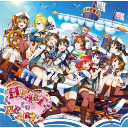 μ's / ラブライブ!スクールアイドルフェスティバル コラボシングル「HEART to HEART!」 CD