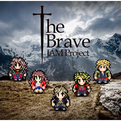 JAM PROJEC / ドラマ『勇者ヨシヒコと導かれし七人』主題歌 「The Brave」 CD
