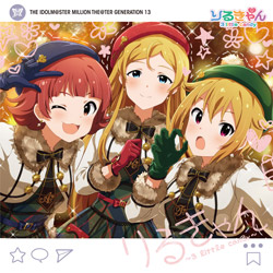 THE IDOLM@STER MILLION THE@TER GENERATION 13 りるきゃん 〜3 little candy〜 CD