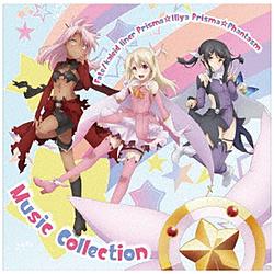 Fate / kaleid liner PrismaIllya プリズマファンタズム音楽集 CD