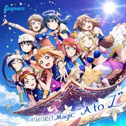 Aqours / 『ラブライブ!スクールアイドルフェスティバルALL STARS』コラボシングル「KOKORO Magic A to Z」 CD