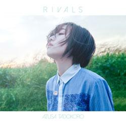 田所あずさ / 『神田川JET GIRLS』ED「RIVALS」(アーティスト盤) CD