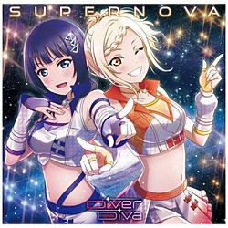 DiverDiva/ ラブライブ!虹ヶ咲学園スクールアイドル同好会ユニットシングル「SUPER NOVA」