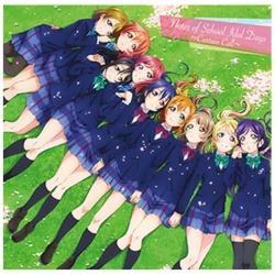 劇場版『ラブライブ!The School Idol Movie』オリジナルサウンドトラック CD