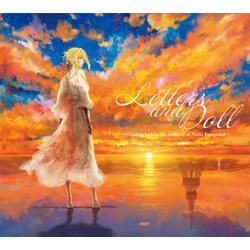 ランティス アニメ『ヴァイオレット・エヴァーガーデン』ボーカルアルバム「Letters and Doll 〜Looking back on the memories of Violet Evergarden〜」