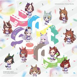 ランティス (ゲーム・ミュージック)/ 『ウマ娘 プリティーダービー』 STARTING GATE Unit Song Collection