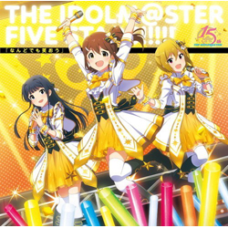 THE IDOLM@STER FIVE STARS!!!!!/ THE IDOLM@STERシリーズ15周年記念曲「なんどでも笑おう」 ミリオンライブ!盤