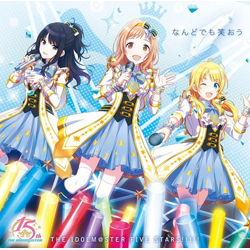 THE IDOLM@STER FIVE STARS!!!!!/ THE IDOLM@STERシリーズ15周年記念曲「なんどでも笑おう」 シャイニーカラーズ盤