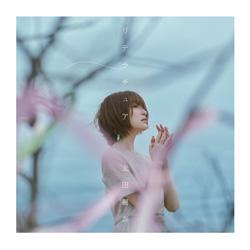 上田麗奈 / TVアニメ「魔女の旅々」オープニング主題歌「リテラチュア」アーティスト盤