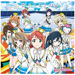 TVアニメ『ラブライブ!虹ヶ咲学園スクールアイドル同好会』オープニング主題歌 虹色Passions!