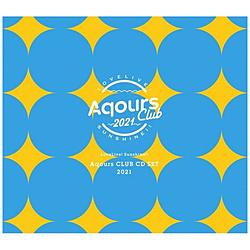 【店頭併売品】 Aqours/ ラブライブ!サンシャイン!! Aqours CLUB CD SET 2021【期間限定生産】