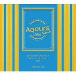 ラブライブ!サンシャイン!! Aqours CLUB CD SET 2018 GOLD EDITION 初回生産限定 CD