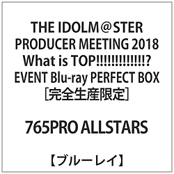 THE IDOLM@STER PRODUCER MEETING 2018 What is TOP!!!!!!!!!!!!!? EVENT Blu-ray PERFECT BOX 完全生産限定 BD