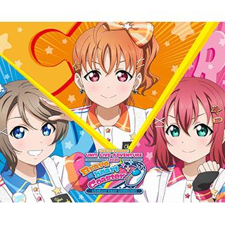 CYaRon!/ ラブライブ!サンシャイン!! CYaRon!First LOVELIVE! 〜Braveheart Coaster〜 Blu-ray Memorial BOX
