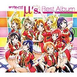 μ's/ラブライブ! μ's Best Album Best Live! collection BD付通常盤 【音楽CD】   [μ's /CD]