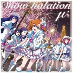 μ's / ラブライブ! 2ndシングル「Snow halation」 DVD付 CD