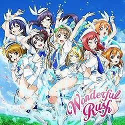 μ's / ラブライブ! 5thシングル 「Wonderful Rush」 DVD付 CD