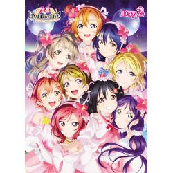 ラブライブ!μ's Final LoveLive! 〜μ'sic Forever♪♪♪♪♪♪♪♪♪〜 DVD Day2 【DVD】   [DVD]