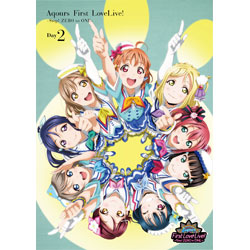 Aqours/ラブライブ!サンシャイン!! Aqours First LoveLive! ~Step! ZERO to ONE~ DVD Day2 【DVD】   [DVD]