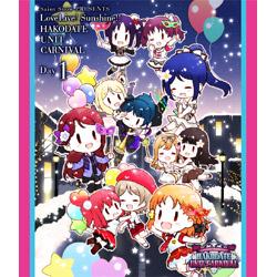 Saint Snow PRESENTS LOVELIVE! SUNSHINE! HAKODATE UNIT CARNIVAL Blu-ray Day1 [ブルーレイ]