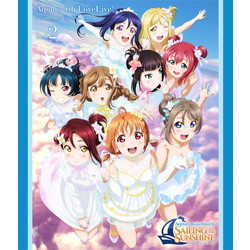 ラブライブ!サンシャイン!! Aqours 4th LoveLive! 〜Sailing to the Sunshine〜 DAY2 BD
