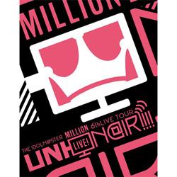THE IDOLM@STER MILLION LIVE! 6thLIVE TOUR UNI-ON@IR!!!! LIVE Blu-ray Princess STATION @KOBE BD
