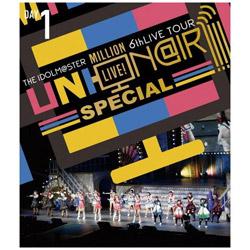 【発売未定】 THE IDOLM@STER MILLION LIVE! 6thLIVE TOUR UNI-ON@IR!!!! SPECIAL LIVE Blu-ray Day1 BD