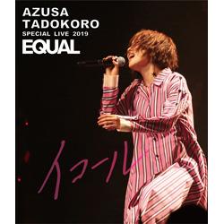 田所あずさ / AZUSA TADOKORO SPECIAL LIVE 2019〜イコール〜 LIVE Blu-ray