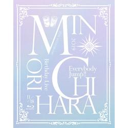 【特典対象】 【店頭併売品】 茅原実里/ 15th Anniversary Minori Chihara Birthday Live 〜Everybody Jump!!〜 ◆ソフマップ・アニメガ特典「複製サイン入りA3タペストリー」