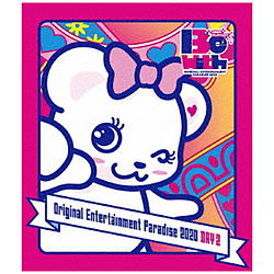 Original Entertainment Paradise -おれパラ- 2020 Be with Blu-ray DAY2