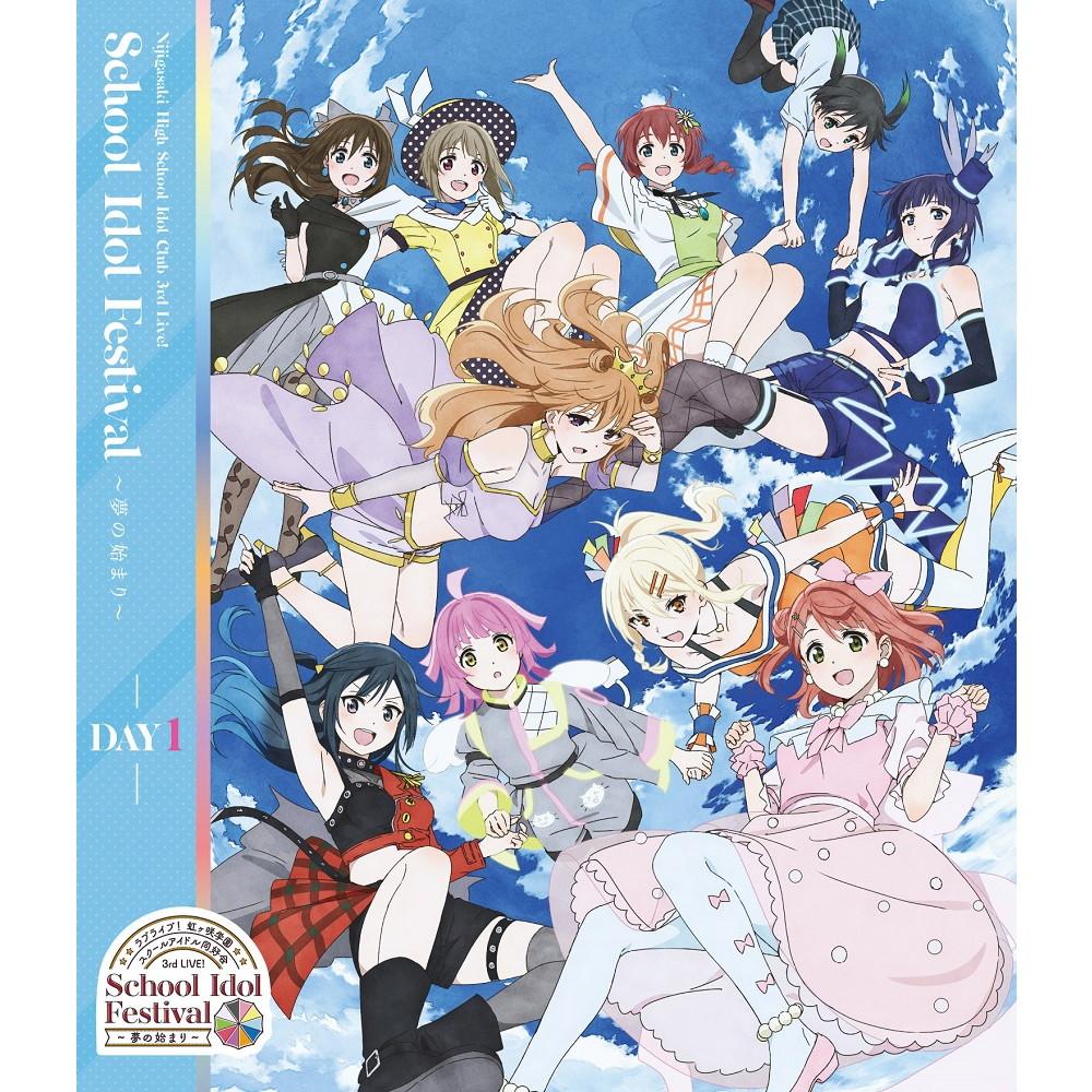 虹ヶ咲学園スクールアイドル同好会/ ラブライブ!虹ヶ咲学園スクールアイドル同好会 3rd Live! School Idol Festival 〜夢の始まり〜 Blu-ray Memorial Day1