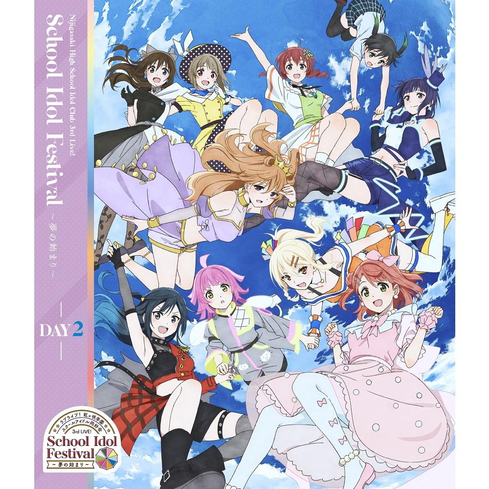 虹ヶ咲学園スクールアイドル同好会/ ラブライブ!虹ヶ咲学園スクールアイドル同好会 3rd Live! School Idol Festival 〜夢の始まり〜 Blu-ray Memorial Day2