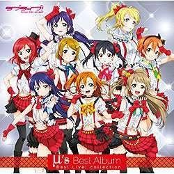 μ's / ラブライブ! μ's Best Album Best Live! collection 通常盤 CD
