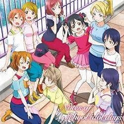 藤澤慶昌 / TVアニメ『ラブライブ!』 オリジナルサウンドトラック「Notes of School idol days」 CD