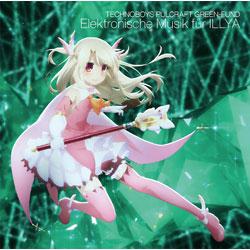TVアニメ『FATE/KALEID LINER プリズマイリヤ ドライ!!』 サウンドトラック CD