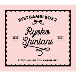 新谷良子 / 15周年ベストアルバム「BEST BAMBI BOX 2」 CD