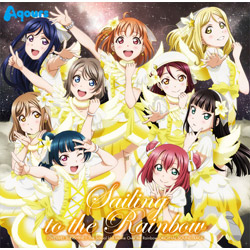 『ラブライブ!サンシャイン!! The School Idol Movie Over the Rainbow』 オリジナルサウンドトラック CD