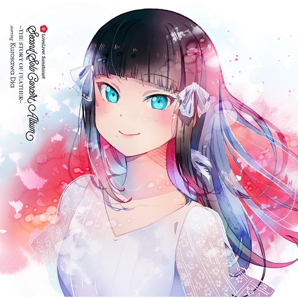 黒澤ダイヤ(CV:小宮有紗) from Aqours/ LoveLive! Sunshine!! Kurosawa Dia Second Solo Concert Album