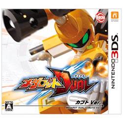 【在庫限り】 メダロッドDUAL カブトVer 【3DSゲームソフト】