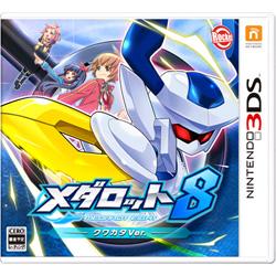 メダロット8 クワガタVer.【3DS】   [ニンテンドー3DS]