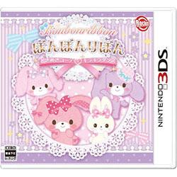 〔中古品〕ぼんぼんりぼん ときめきコーデキラキラダンス【3DSゲームソフト】   [ニンテンドー3DS]