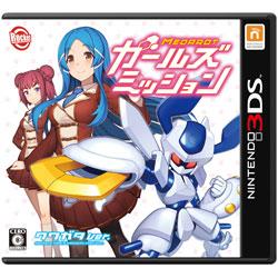 【在庫限り】 メダロット ガールズミッション クワガタver. 【3DSゲームソフト】