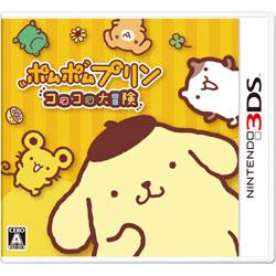 ポムポムプリン コロコロ大冒険【3DSゲームソフト】   [ニンテンドー3DS]