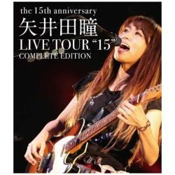 矢井田瞳/矢井田瞳 LIVE TOUR